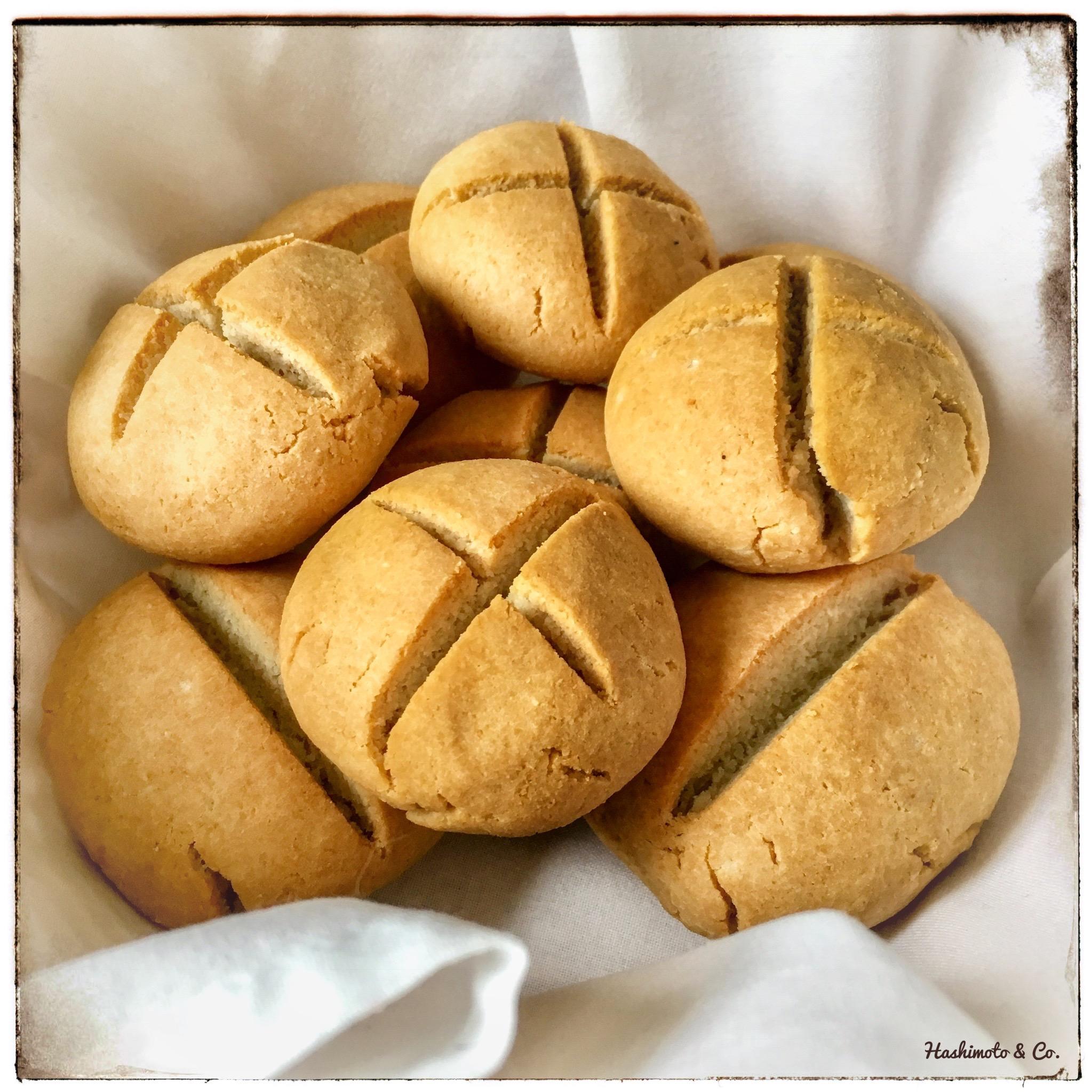 AIP Rezepte AIP-freundliche Sonntagsbrötchen. Sie werden auf Basis von Kokosmehl und Tapiokastärke schnell und einfach zubereitet! Probieren und unbeschwert genießen!